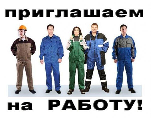 Работа в красноярске для иногородних с проживанием